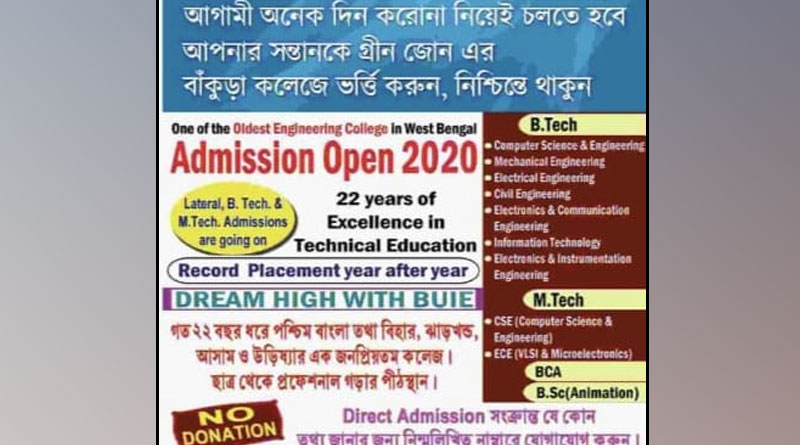 Controversy stared over a addmission advertisement of a college