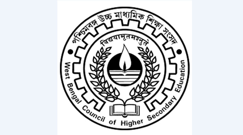 Breaking: West Bengal HS board declared to submit 11 students result on 22 June