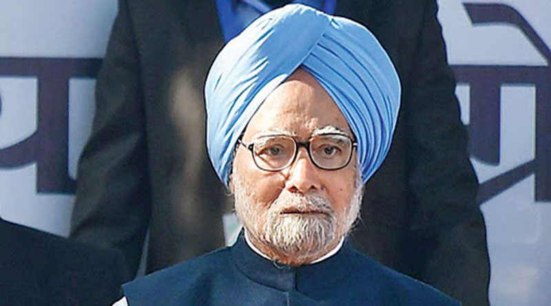Former PM Manmohan Sing admitted AIIMS for Cardiac pain