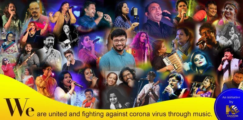 online concert