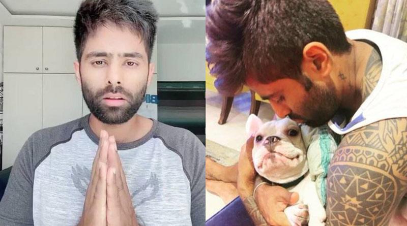 Mumbai Indians star Surya Kumar Yadav asked help for his puppy