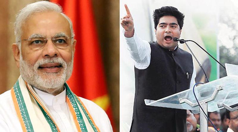 TMC MP Abhisekh Bannerjee ask Narendra Modi on central job scheme