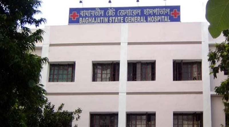 Superintendent of Baghajatin State General Hospiital transfered