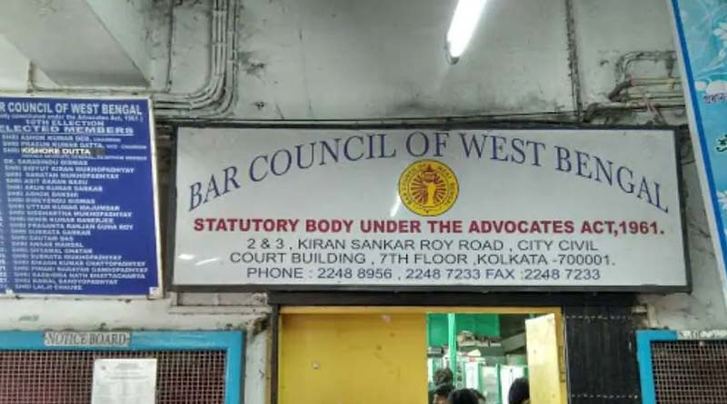 Bar Council of West Bengal to help workless Lawyers