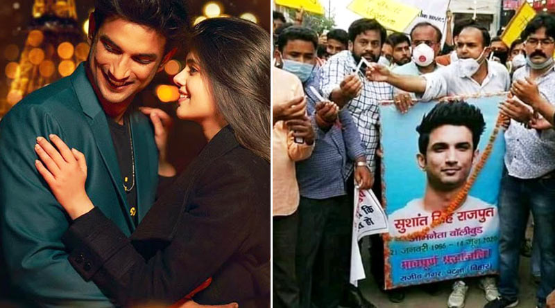 Netizens demands for Sushant's last film 'Dil Bechara' to release in hall