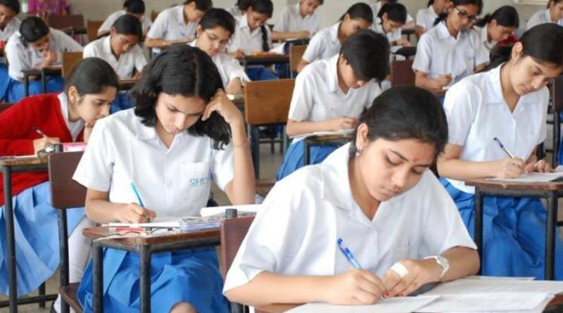 Madhyamik examination may be held amidst corona pandemic in West Bengal | Sangbad Pratidin