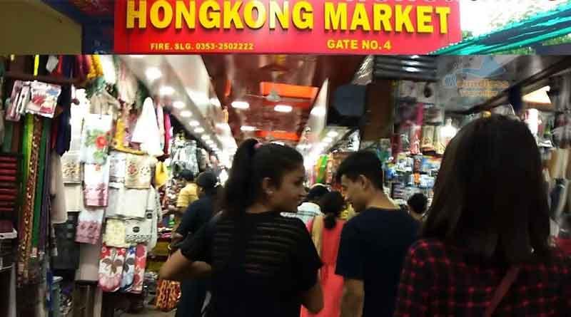 Hongkong Market in Siliguri closed again as corona infection rises