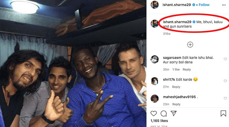 Ishant Sharma's old Instagram Post reveals Racist Comment