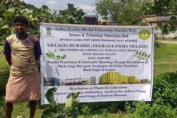 Prl-Village