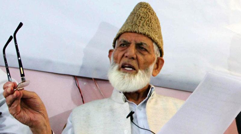 Syed Ali Shah Geelani quits separatist organisation Hurriyat Conference