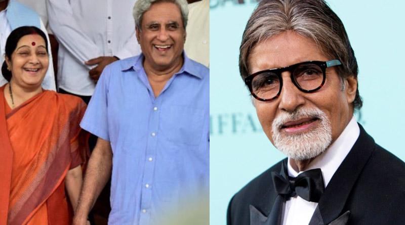 Sushma Swaraj's husband urged Amitabh to restore order in Bollywood