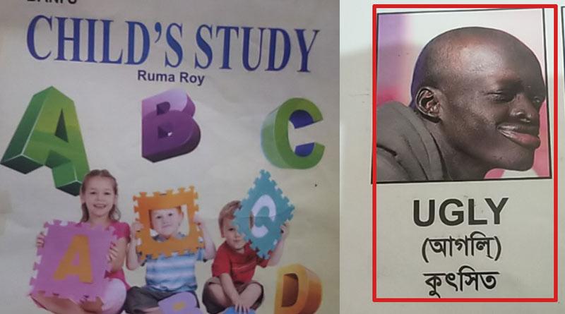 Burdwan school 'promotes' racism in pre-primary book, faces flak