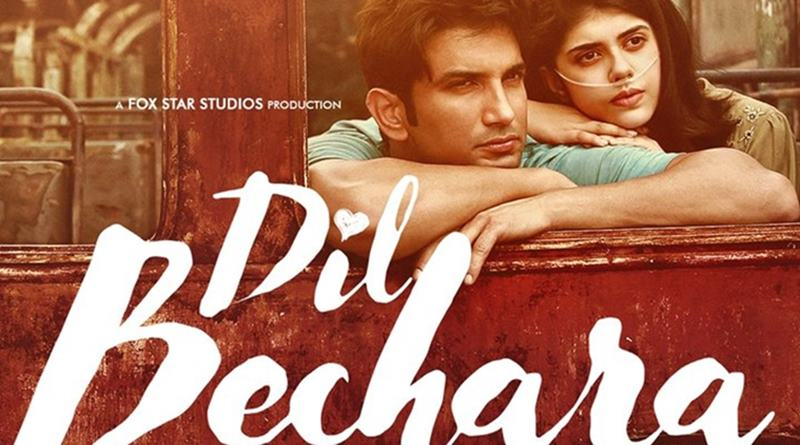 Breaking: Sushant Singh Rajput's movie Dil Bechara to premiere on Hotstar