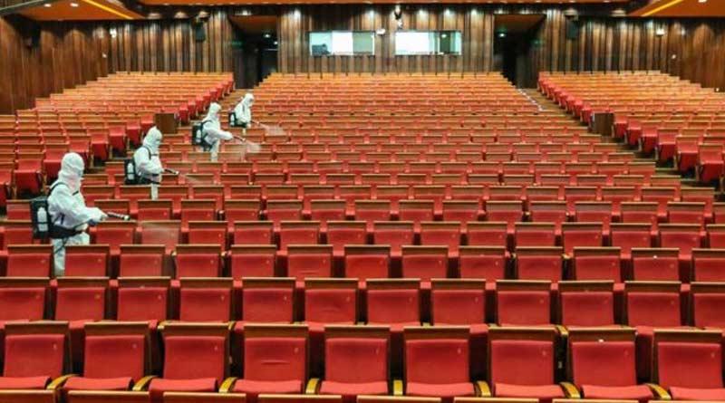China-Cinema-Hall
