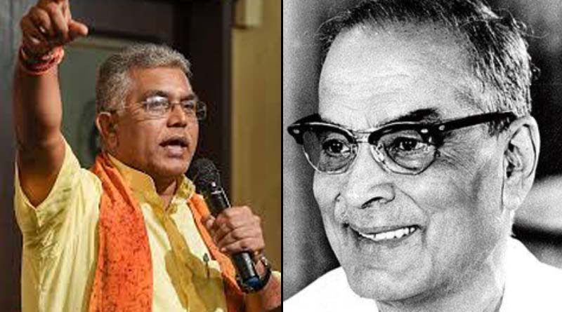 Bengal BJP now eying 2021 assembly Polls with Bidhan Chandra Roy emotion