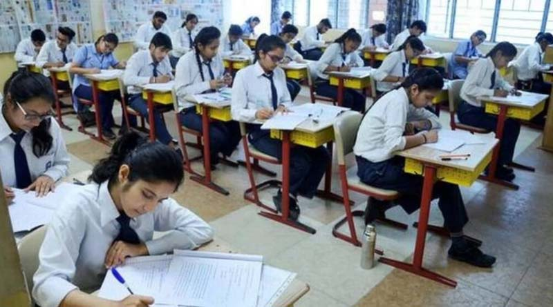 ICSE, ISC Result 2021: CISCE to announce result on July 24, Friday at 3PM | Sangbad Pratidin