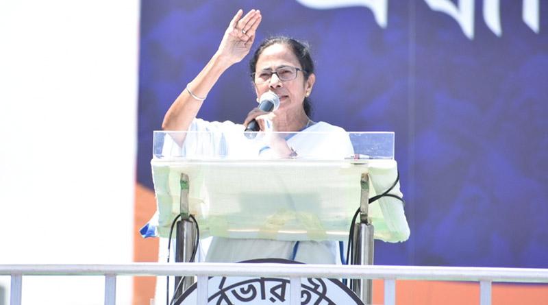 Trinamool Congress to celebrate 'Shahid Diwas' in Delhi on July 21 | Sangbad Pratidin