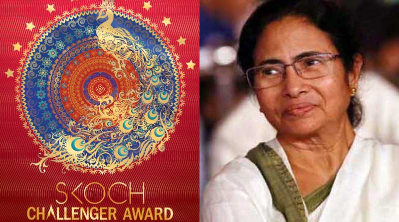 West Bengal administration again wins the Best Award from Skotch Foundation