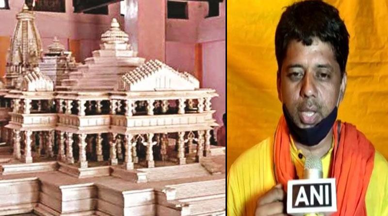 Muslim youth of Chhattisgarh walks 800km to join Bhoomupujan at Ayodhya