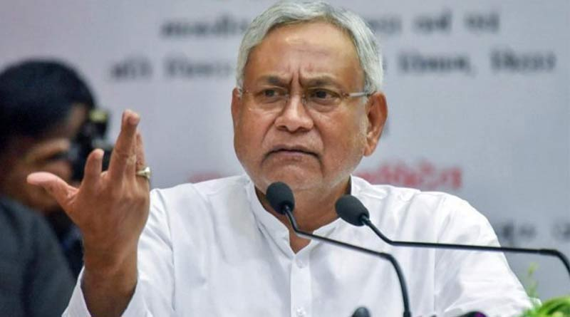 Bihar Election Results 2020: NDA will decide on chief ministership, Says Nitish Kumar