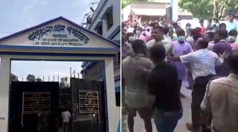 People stage massive protest near BJP Panchayet Office at Gaighata