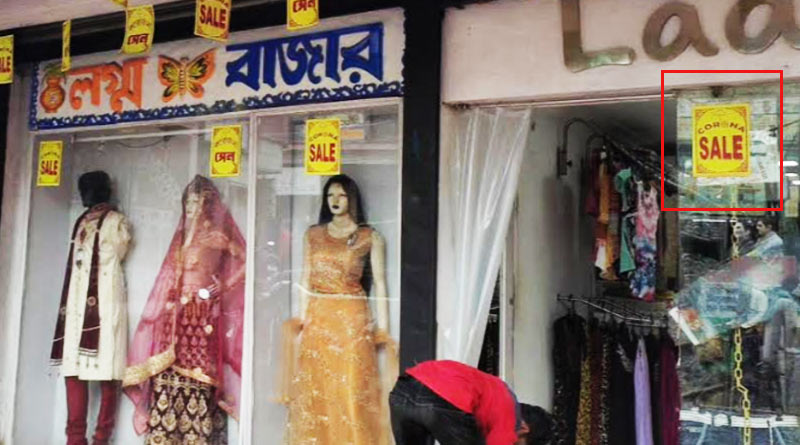 Retail cloth shop triggered controversy due to 'Corona Sale' poster