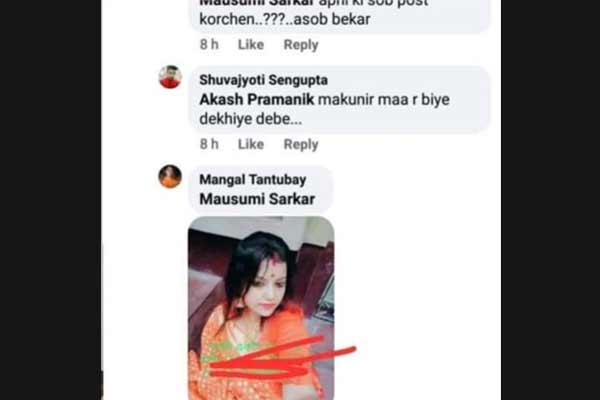 Mausumi Sarkar