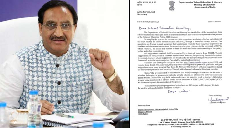 Education ministry sends letters to the school education secretaries for opinion on NEP 2020