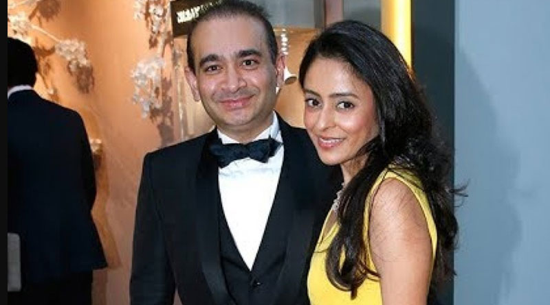 UK High Court Rejects Nirav Modi's Plea to Appeal Against Extradition to India | Sangbad Pratidin