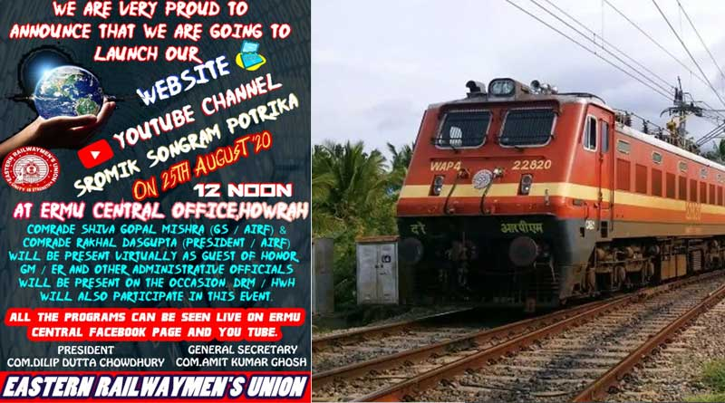 Eastern Railways to launch protest campaign online