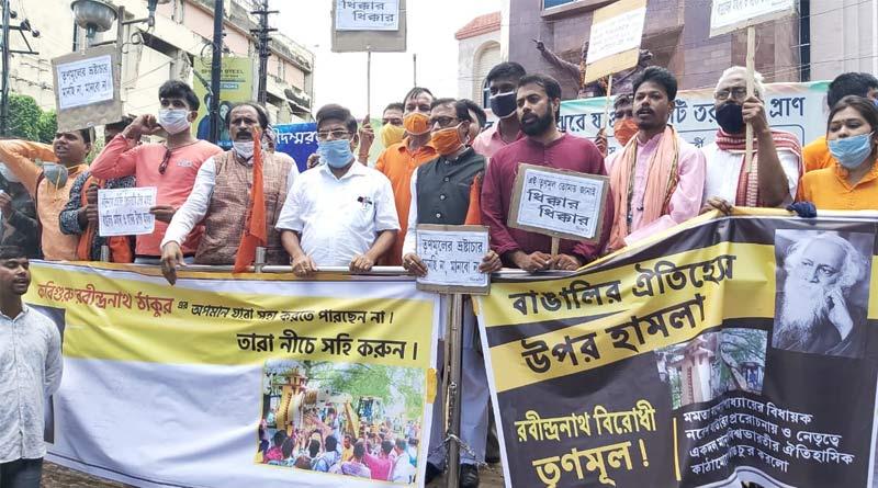 BJP MP writes letter to CM Mamata Banerjee on Visa Bharati issue