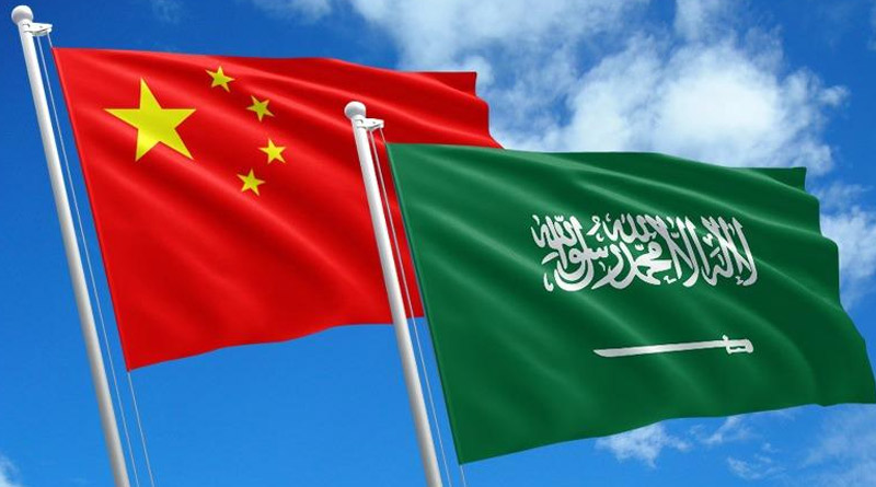 Saudi Aramco puts $10bn China oil refinery deal on ice