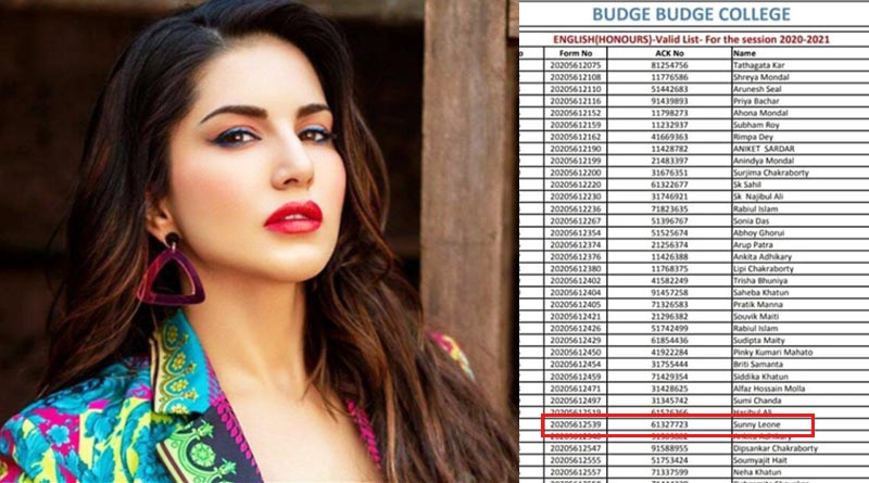 After Asutosh college, Sunny Leone's name in Budge Budge's college's merit list