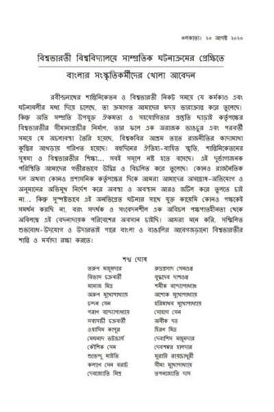 VB-Letter