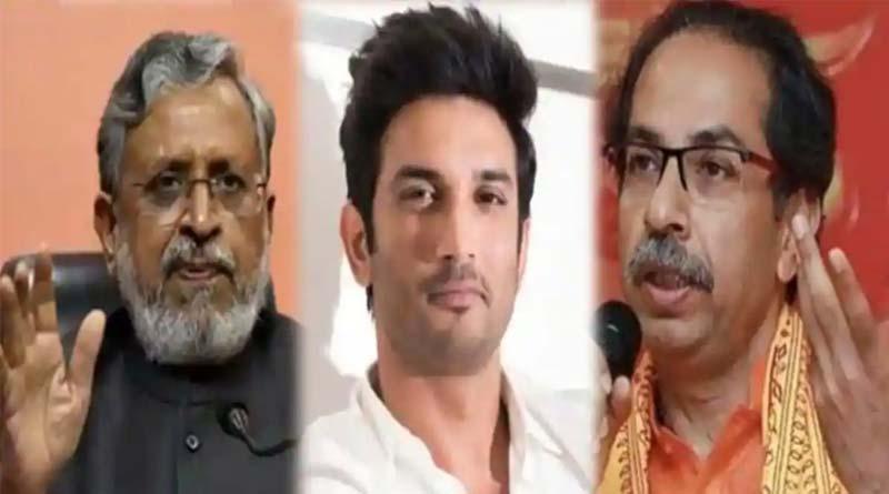 Sushant Singh Rajput case: Bihar Deputy CM slams Maharashtra CM