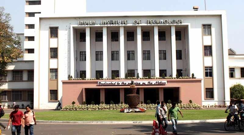 A professor of Kharagpur IIT suspended | Sangbad Pratidin