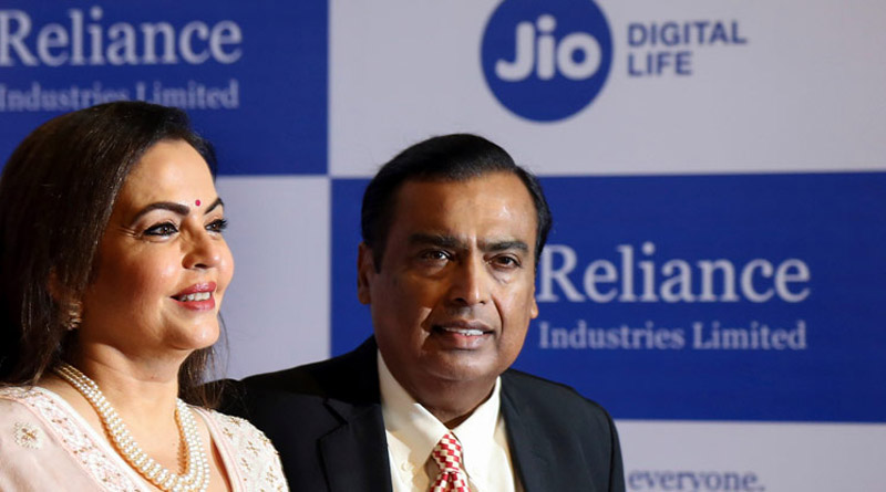 Reliance Retail Raises Rs 7,500 Crore by Selling 1.75% Stake to Jio Investor Silver Lake