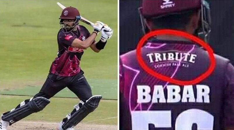 Pakistan's Babar Azam refused to wear logo of alcohol brand, Somerset agree