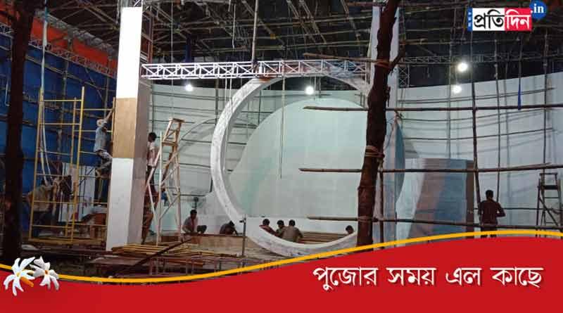 Durga Puja 2020: Arjunpur amra sobai club to arranges Durga puja by maintain covid guideline ।Sangbad Pratidin