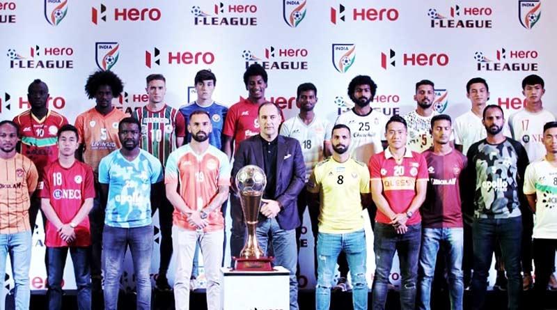 Mohun Bagan trophy will not reach on 17th OCT | Sangbad Pratidin