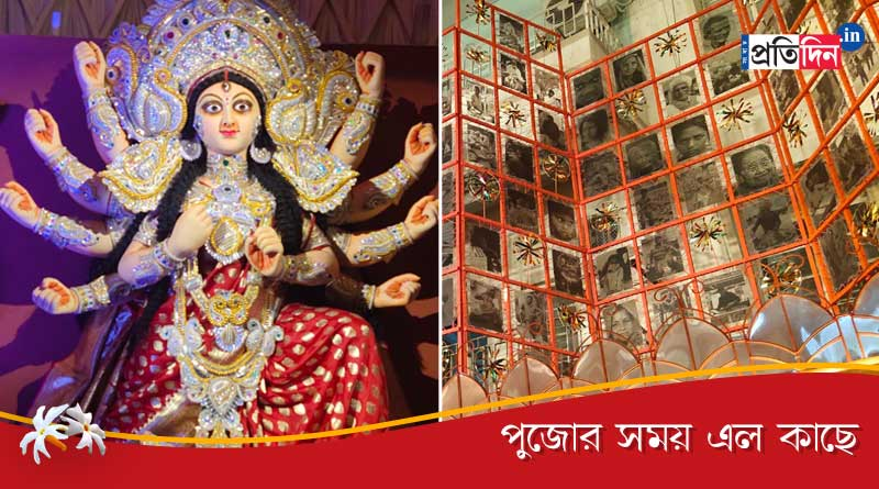 Kolkata's Beleghata 33 Pally will stand beside needy people in this Durga Puja   SangbadPratidin