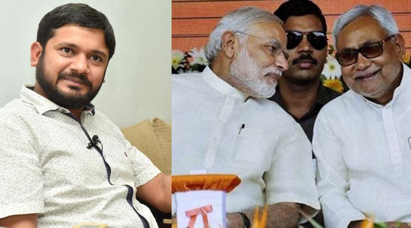 Bihar Election 2020: Kanhaiya Kumar praises Nitish Kumar and PM Narendra Modi |Sangbad Pratidin