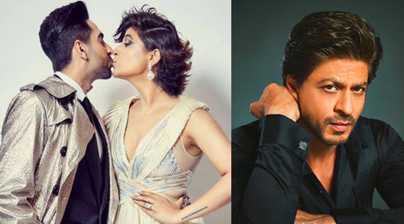 Bengali News of Shah Rukh Khan: Bollywood Badshah reacts on Ayushmann Khurrana-Tahira Kashyap's favourite make-out spot| Sangbad Pratidin