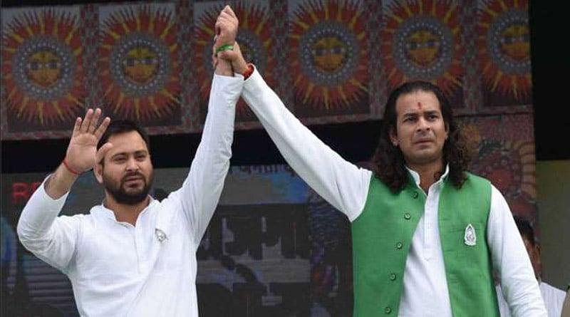 Tejaswi Yadav, Tej Pratap booked for murder of ex-RJD leader Shakti Malik । Sangbad Pratidin