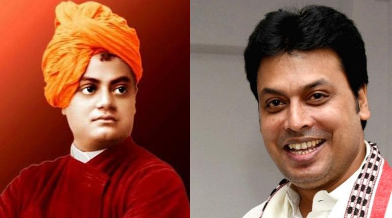 BJP govt to stay for 30-35 yrs if Vivekananda's pictures hung at homes: Tripura CM । Sangbad Pratidin