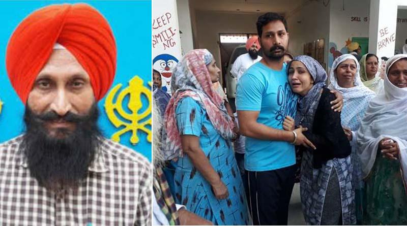 Shaurya Chakra awardee, who fought terrorism in Punjab, shot dead in Bhikhiwind | Sangbad Pratidin