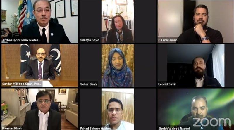 'Ek hi naara, Ek hi naam, Jai Shree Ram': Online meeting on Kashmir called by Pakistan hacked, WATCH video | Sangbad Pratidin