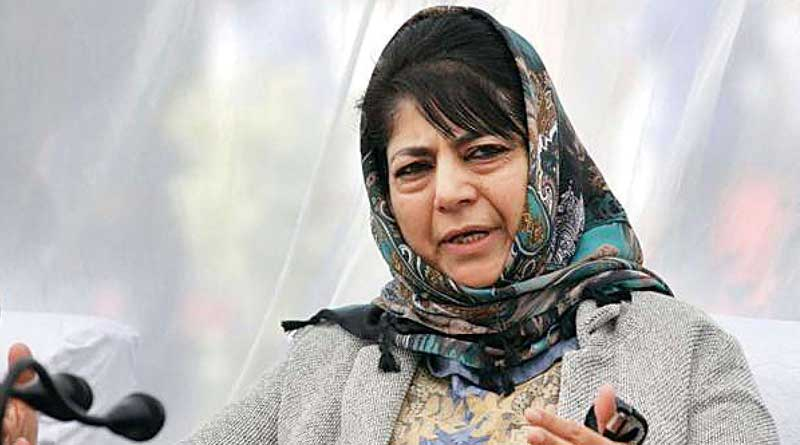 Expressing solidarity with Palestine is no crime, says Mehbooba Mufti | Sangbad Pratidin