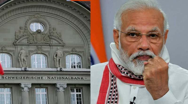 Bengali news: India gets new set of Swiss bank account details | Sangbad Pratidin