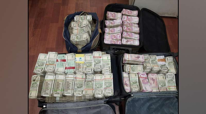 Allegations of bank fraud, detectives recovered 7 crore in cash from the house of the accused on wednesday |Sangbad Pratidin
